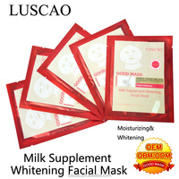 New beauty products 2016 for Milk Supplement Whitening Facial Mask with new 2015 product idea
