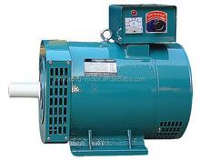 Brushless ac alternator 10kw