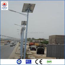 IP65 protection grade 50w led solar street light price, led light