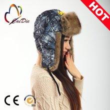 High Quality Wholesale Cheap Custom Winter Hat, funny winter caps helmet