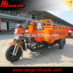 Gasoline truck cargo tricycle/three wheel motorcycle for adult