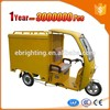 closed india auto electric rickshaw with high speed