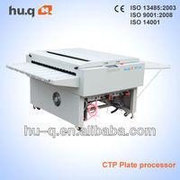 CTP Plate processor