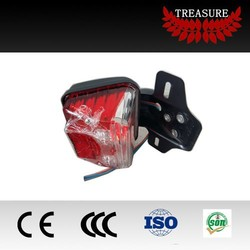 company brake motorcycle from tianjin city