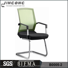 Good used office furniture,mesh back chair,office chair without wheels