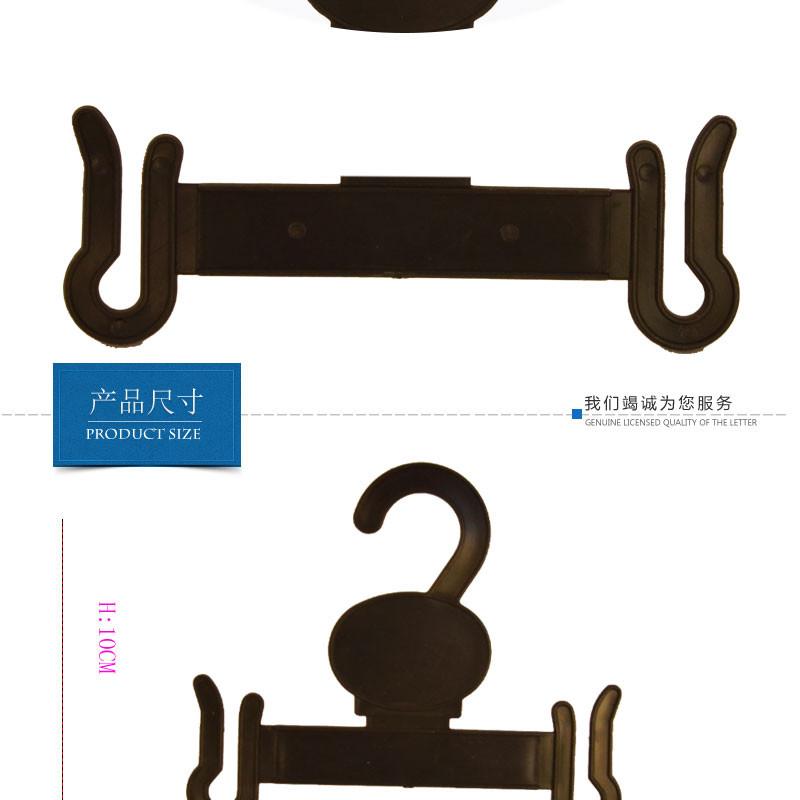 cintre pour chaussure pas cher. Black Bedroom Furniture Sets. Home Design Ideas