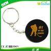 Winho Hockey Puck Stress Ball Keychains