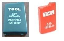 3600mAh For PSP Pandora battery