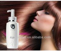 Qiansitan Refreshing Oil Control paul mitchell shampoo