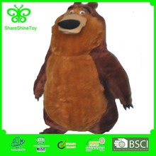 wholesale plush bear dancing bear party
