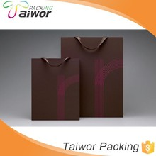 Fancy Custom Decorative Paper Box Wholesale Factory Supply Retail Paper Shopping Bag