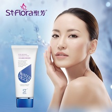 OEM pore refining facial cleanser / face wash clear nature lotion silky white cream high demand products for women 60ML