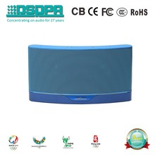 DSPPA DSP818 wifi speaker for portable public address system