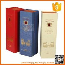 wine gifts box sets manufacturer in Xiamen