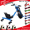 CPH free samples total new product factory price crazy car selling electric powered 3 wheels flash rider 360 drift trike