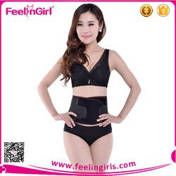 Black Adjustable Slimming Belt Velcro High Waist Body Shaper