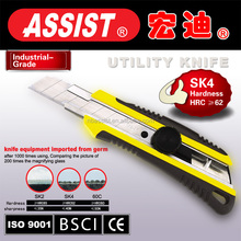 industrial grade SK4 blade popular razor blade knife of excellent quality and reasonable price