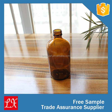 2015 new products! 200ml amber glass bottle