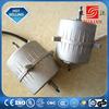 220 V 50 Hz 65 W Range hood blower motor