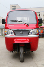 LB200ZH-A three wheel motorcycle / close cabin tricycle