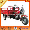 Cargo three wheel tricycle without front cabin