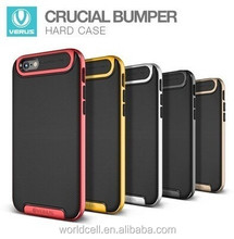 United Stated 11 colors Promotion Durable Slim Armor Mobile Phone Case For iPhone 6