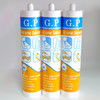 General purpose IG silicone sealant, RTV silicone sealant grey