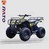 RATO 200cc utility automatic ATV with EEC certificate