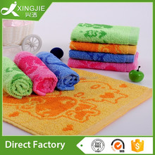 Eco-friendly Cartoon Design Children Anti-Bacterial Cotton Hand Face Towel