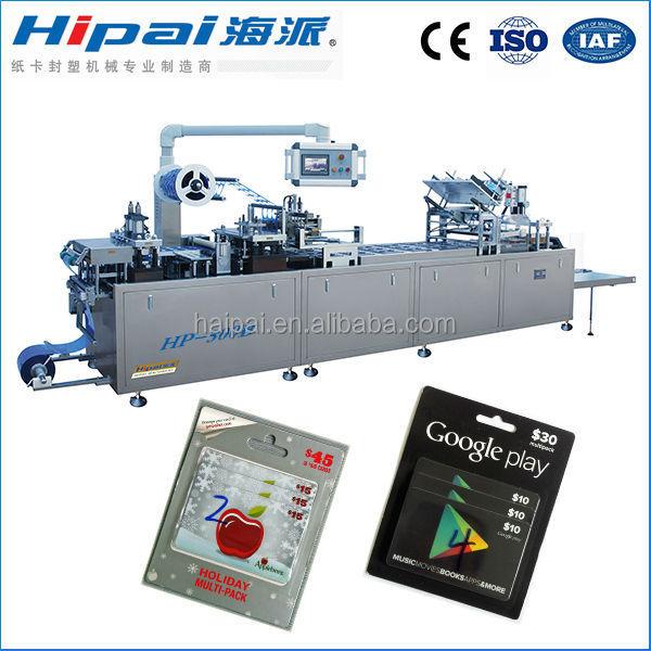 gift card trade in machine