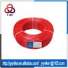 PA6 nylon tube,nylon hose,nylon pipe