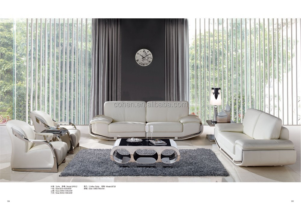New model sofa sets pictures comfortable living room Living room sets on sale