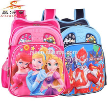 2015 venta al por mayor 3D niños del bolso de escuela para niños de dibujos animados