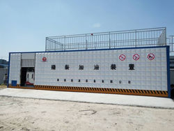30m3 container petrol filling station with best devices