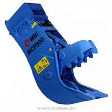 Excavator demolition shear/crusher/pulverizer /cutting machine/ steel or concrete shear