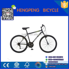 "854 26 ""Giant design MTB bike & bicycle"