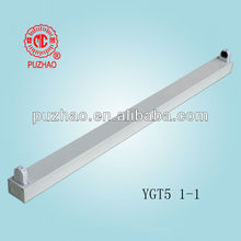 28w t5 fluorescent tube light / t5 fixture / t5 fluorescent lighting fixture