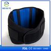 high quality fitness belt plus size elastic neoprene waist trimmer belts