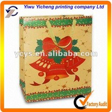 2015 newly high quality recycled customized luxury kraft paper shopping bags for packing