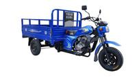 New china 150CC three wheel motorcycle