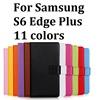 S6 Edge Plus