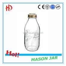 Wedding Favor glass mason jars without handles