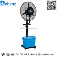 "26"" floor electric water spray fan with 90 oscillation"