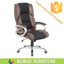 Brown Swivel Office Lounge Chair with PU Cover Nylon Painting Armrest and Base/Manager Office Furniture
