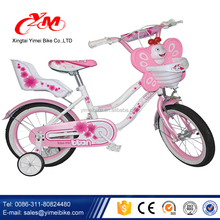 Factory direct selling kids sports bike / cheap kids bicycle / children cycle