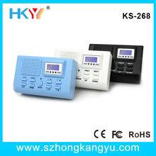 Phone voice recording box phone conversation logger Telephone recorder box