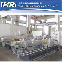 PA PC PS ABS PET plastic recycling equipment small