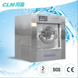 CLM fully automatic washing machine for hotel laundry