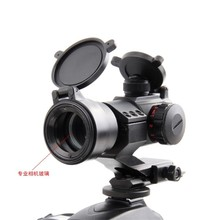 Wholesale red filed hunting spotting scopes,Eagle-eye mid red dot pistol rifle scope manufacturers hot sale