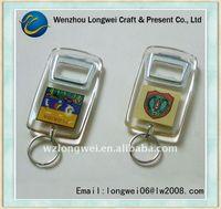 photo insert bottle opener keychain/antique key bottle opener